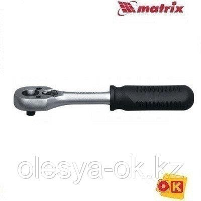 Ключ-трещотка 1/4. MATRIX MASTER, фото 2