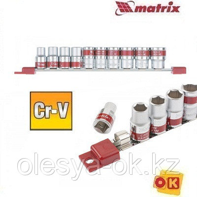 Набор торцевых головок 1/2.10 шт. 10-22 мм. MATRIX