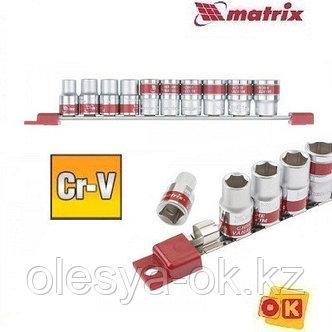 Набор торцевых головок 1/4.10 шт. 4-13 мм. MATRIX, фото 2