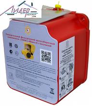 Самоспасатель (УФМС) «Шанс» -Е с полумаской (базовая модель) в футляре-контейнере для хранения