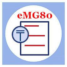 Цены на IP АТС eMG80