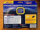 Фильтры для пылесосов Samsung, фото 2