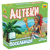 Настольная игра Поселенцы. Дополнение Ацтеки. Звезда, фото 1