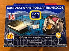 Фильтры для пылесосов LG