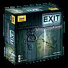 Настольная игра Exit-квест. Заброшенный дом