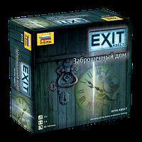 Настольная игра Exit-квест. Заброшенный дом, фото 1