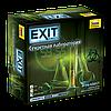 Настольная игра Exit-квест. Секретная лаборатория