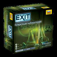 Настольная игра Exit-квест. Секретная лаборатория, фото 1