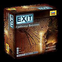 Настольная игра Exit-квест. Гробница фараона, фото 1