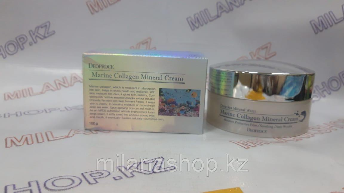 Deoproce Marine Collagen Mineral - Крем для лица с морским коллагеном