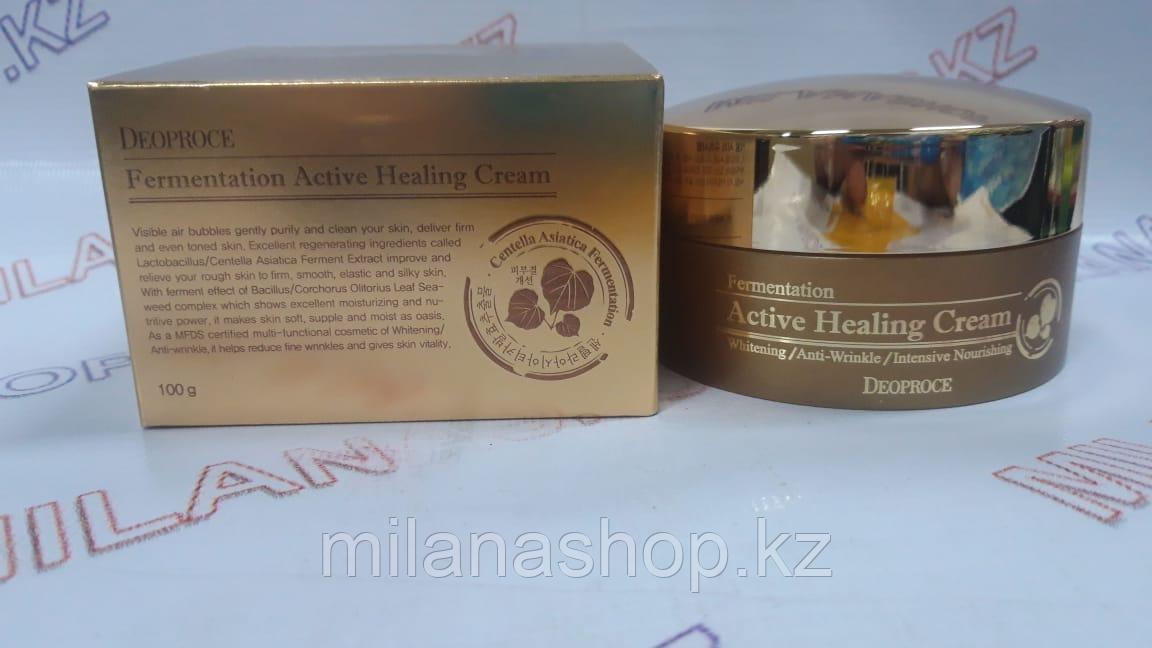Deoproce Fermentation Active Healing Cream -  Оздоравливающий крем с ферментированными экстрактами