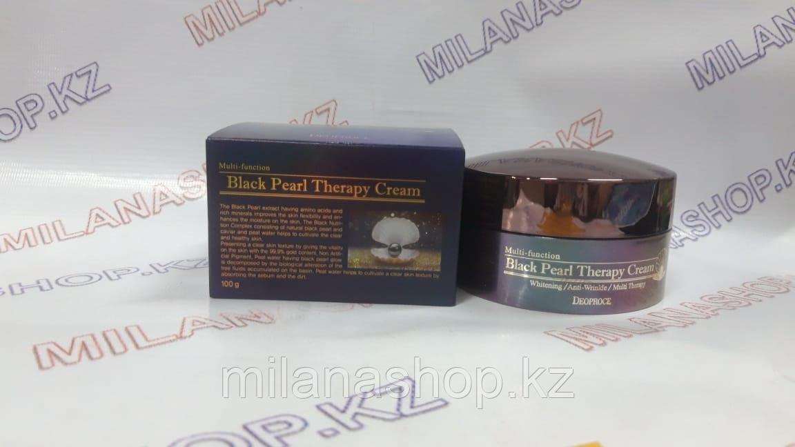 Deoproce Black pearl therapy cream -  Крем для лица с черным жемчугом антивозрастной