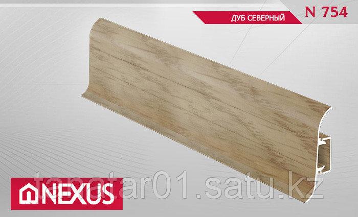 Плинтус 58мм NEXUS 754