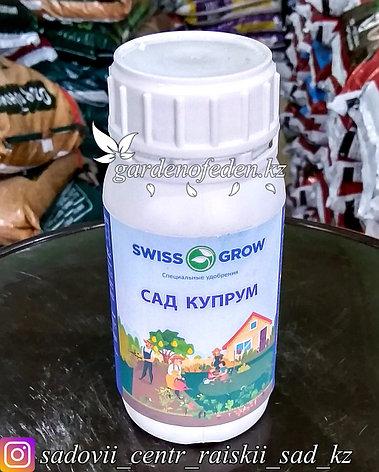 "Жидкие удобрения. Swissgrow ""Сад Купрум"" 250мл., фото 2"