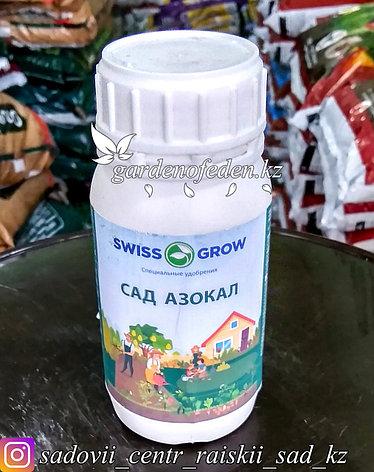 "Жидкие удобрения. Swissgrow ""Сад Азокал"" 250мл., фото 2"