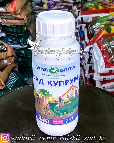 "Жидкие удобрения. Swissgrow ""Сад Купрум"" 500мл., фото 2"
