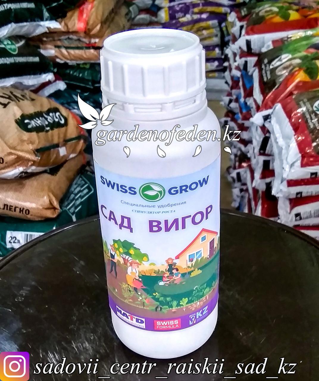 """Жидкие удобрения. Swissgrow """"Сад Вигор"""" 500мл."""