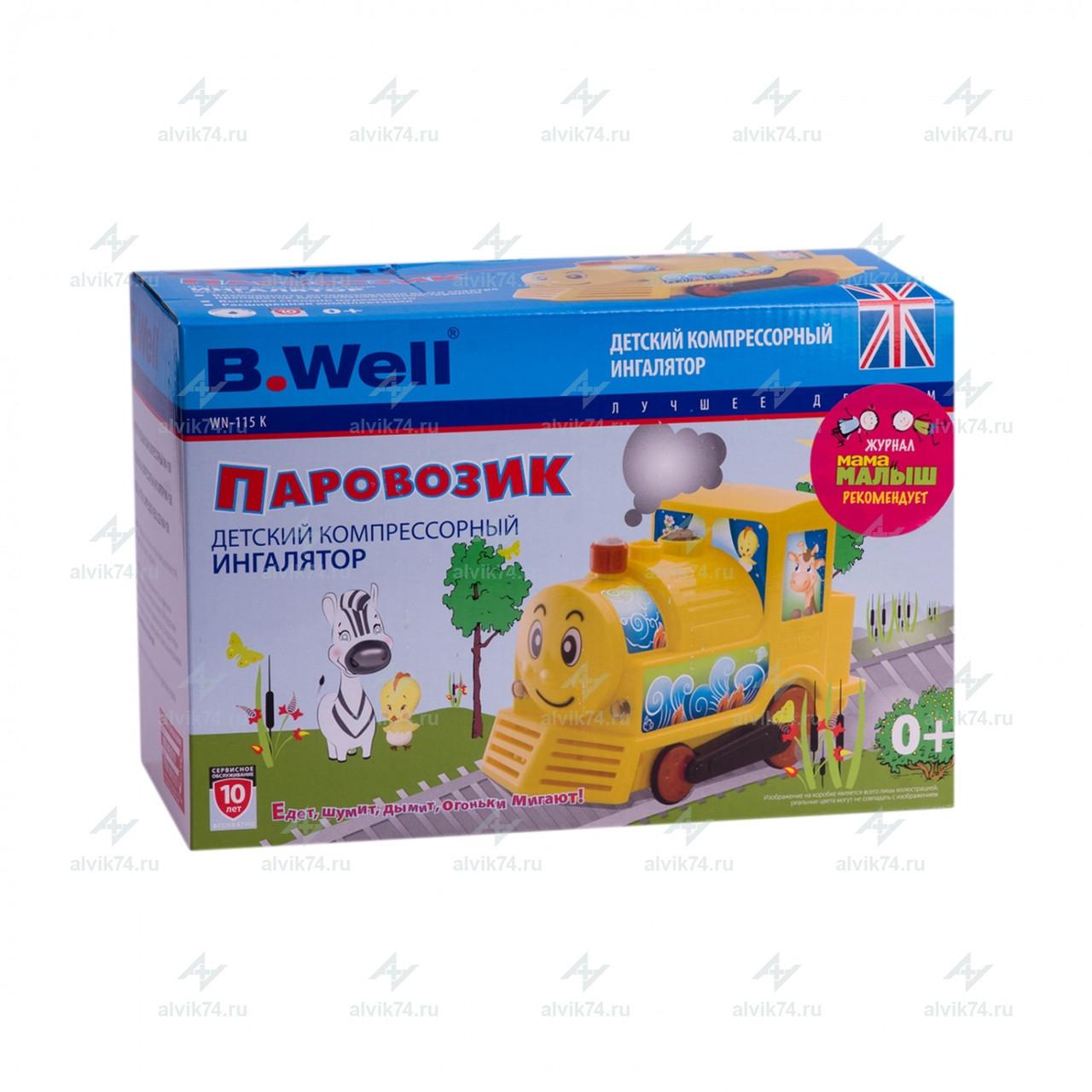 Детский компрессорный ингалятор B.Well WN-115K - фото 8