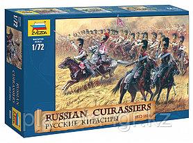Сборная модель Набор солдатиков Русские кирасиры 1812-1814 1\72