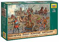 Сборная модель набор солдатиков Средневековая полевая пороховая артиллерия XIV-XV века 1\72, Звезда, фото 1