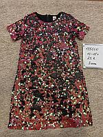 Коктейльные платья, фото 1