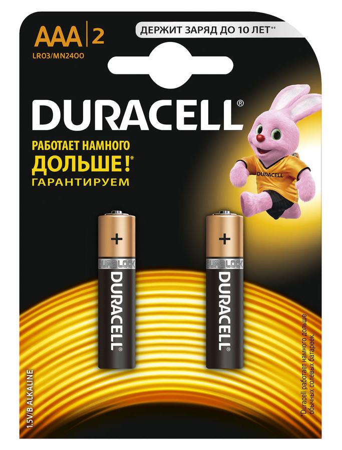 Батарейка Duracell Basic AAA (LR03) алкалиновая, 2BL