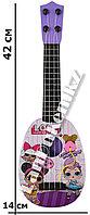 Гитара для детей с медиатором Music Guitar- LOL Surprise (42*14см)