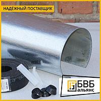 Комплекты изоляции стыков 108х200