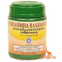 Нарасимха Расаяна (Narasimha Rasayaynam ARYA VAIDYA SALA), 200 г.