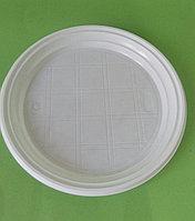 Тарелка d 205 мм белая