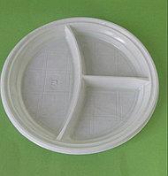 Тарелка d 205 мм 3 секции