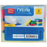 """Губки для посуды OfficeClean """"Maxi"""", поролон с абразивным слоем, 9*6,5*2,7см, 3шт."""