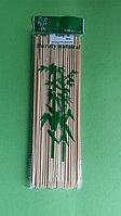 Шампур бамбуковый 25см