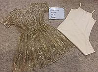 2-ка коктейльные платье