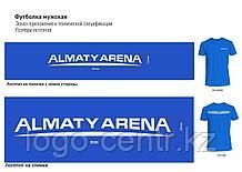 Изготовление логотипа на футболку