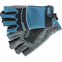 Перчатки комбинированные облегченные открытые пальцы AKTIV XLGROSS