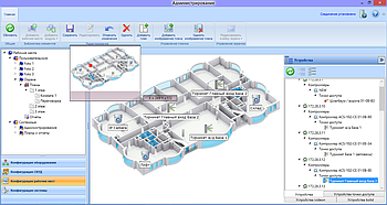 Модуль планов
