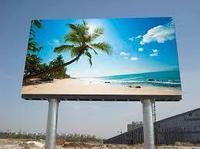 Наружный светодиодный экран, outdoor led экран