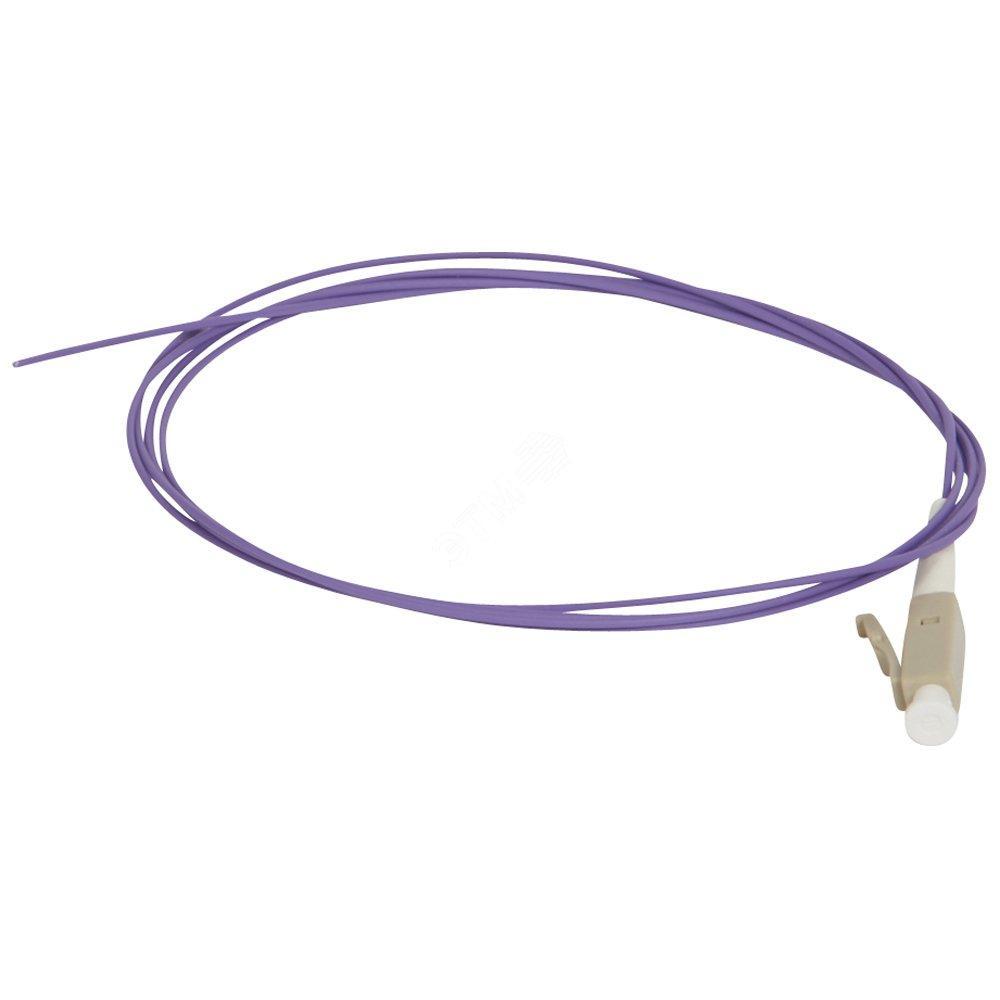 LEGRAND Пигтейл 50/125 мкм коннектор LC OM3