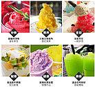 Фризеры для жареного мороженого, фото 5