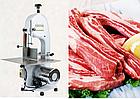 Пила для резки мяса и костей HRC-250, фото 4
