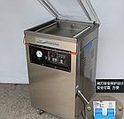 Аппарат для вакуумный упаковки DZ-400, фото 2