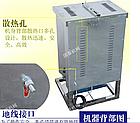 Донер аппарат электричекий, фото 6