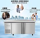 Холодильные столы 1,8м  от 0° до -18С, фото 5