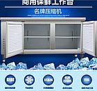 Холодильные столы 1,8м  от 0° до -18С, фото 7
