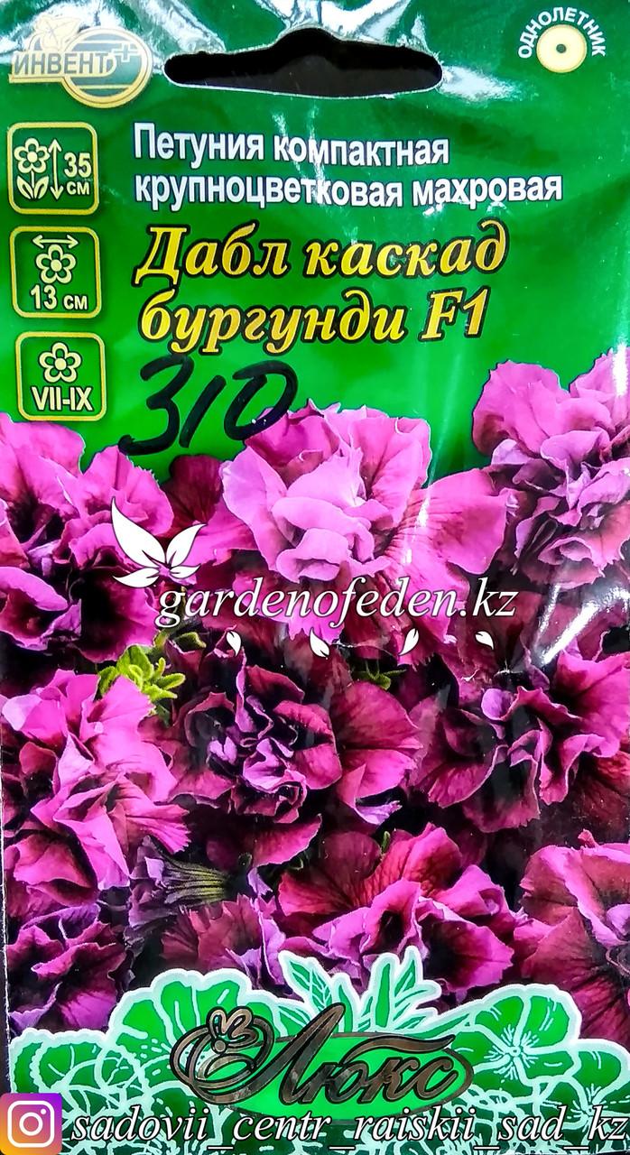 """Семена пакетированные Инвент+ Люкс. Петуния крупноцветковая махровая """"Дабл каскад Бургунди F1"""""""