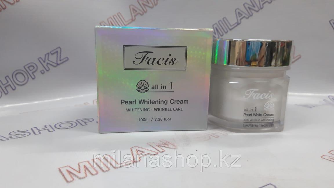 Facis Parl Whitening Cream - Осветляющий крем на основе жемчуга