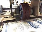 Фальцовка HORIZON AFC 566, 2009 г, 6 кассет + нож + 2 кассеты, фото 5
