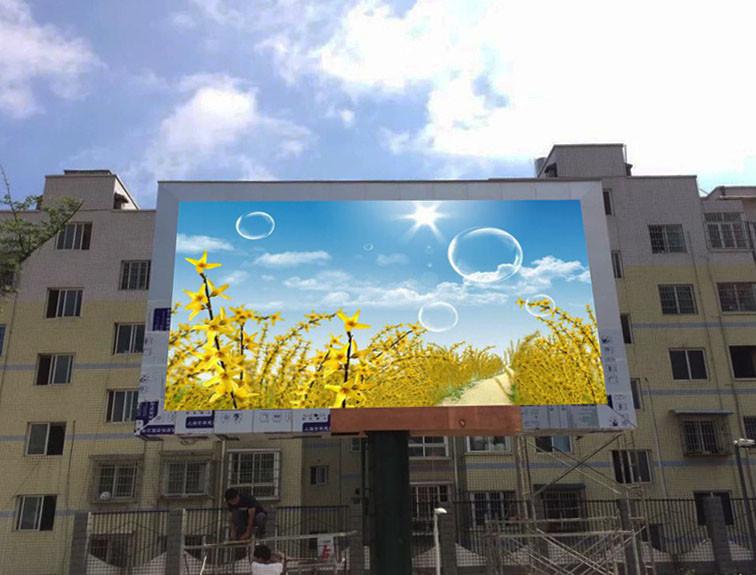 LED экран SMD P8 outdoor, размер: 2.048м*0,768м-1.57кв.м (256мм*128мм)