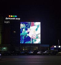 LED экран SMD P10-  outdoor, размер: 2.24м*0,8м-1.79кв.м (320мм*160мм) OUTDOOR, фото 3